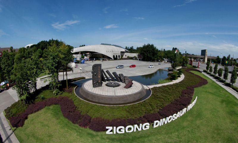 自贡恐龙博物馆2021年中秋节参观须知