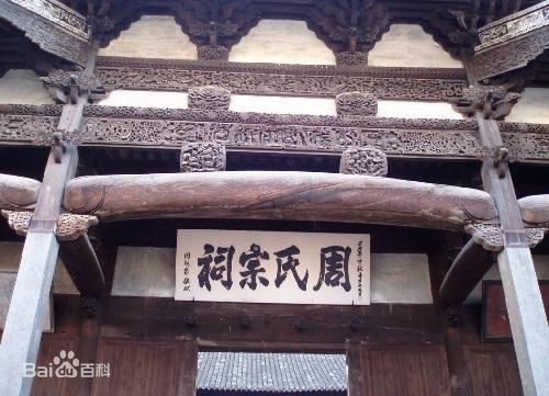 绩溪县三雕博物馆